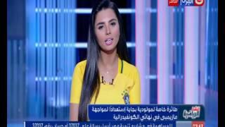 النشرة الرياضية مع فرح علي |  عودة الدوليين لتدريبات الهلال السعودي استعدادا لمواجهة الفيصلي