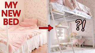 침대를 바꿨더니 방이 넓어졌어요!! 벙커침대 BEDRO…