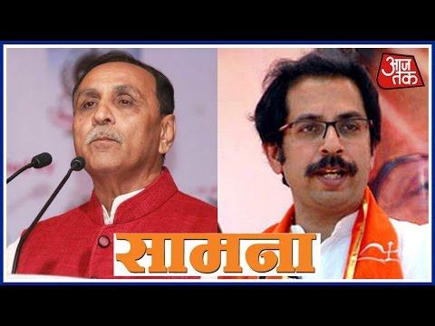 Mumbai 25 Khabare: New CM Of Gujarat Praised In Shiv Sena's Mouthpiece Saamna