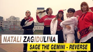 Save the gemini - Reverse | Choreography by Natali Zagidulina | D.Side Dance Studio
