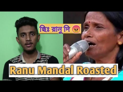 #Ranumandal Ranu Mandal Roasted । Ranu Mandal Interview । The Bong Tuber