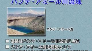 5/7 WAO高校生講座「仏教をめぐる冒険~西端はどこか」