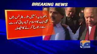 Breaking News - NAB prepares appeal against Nawaz's acquittal in Flagship reference