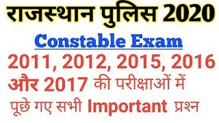 RAJASTHAN POLICE CONSTABLE 2020 || 2012 to 2018 all previous year questions||