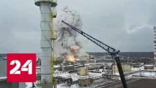 Очевидец снял на видео первые секунды после взрыва в Кингисеппе - Россия 24
