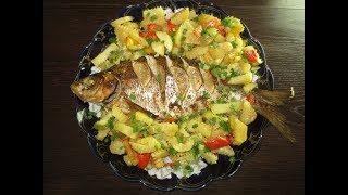 Лещ Запечённый с Картофелем! Лещ в духовке с овощами.Лучший рецепт приготовления леща в духовке.