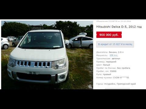 Авторынок Уссурийска - авто с аукционов Японии