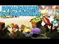 """КЛАССНЫЙ МУЛЬТИК! """"Бременские Разбойники"""" Новые мультики 2017, видео для детей"""