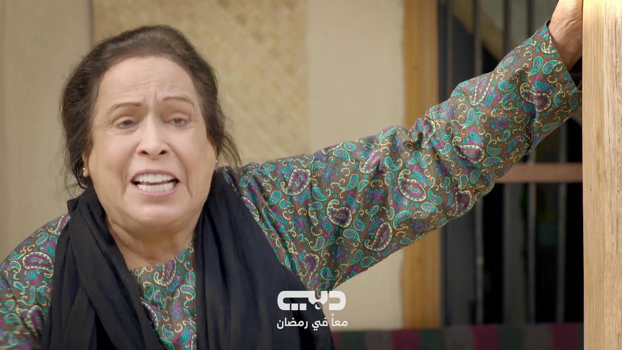 برومو مسلسل حدود الشر في رمضان على تلفزيون دبي