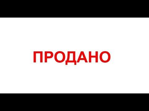 Купить квартиру Краснодар вторичка | Юбилейный район Краснодар | Купить 2 квартиру в Краснодаре