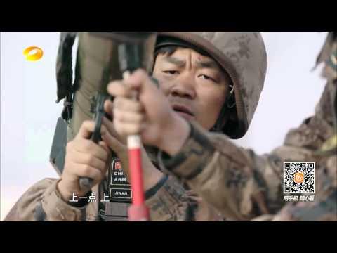 《真正男子汉》精彩看点: 王宝强滚落神坛 Takes A Real Man Highlight: Wang Baoqiang Dropped From The Throne【湖南卫视官方版】