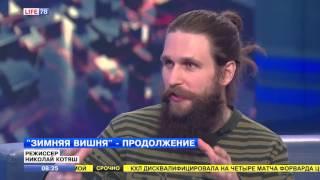 """В Петербурге снимут продолжение фильма """"Зимняя вишня"""""""