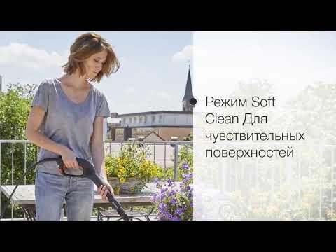 Аккумуляторная мойка высокого давления AquaClean Li 40/60