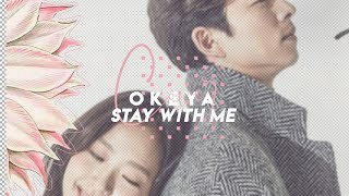 [COVER] [도깨비 OST Part 1] 찬열, 펀치 (CHANYEOL, PUNCH) - Stay With Me BY OKEYA   أكسوالز يغنون كورى