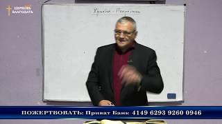 9 Христос - Посредник 2. с. п. Константин Кособоков 11.10.19
