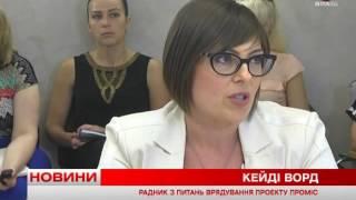 Телеканал ВІТА новини 2016-07-26 У Вінниці взялись за розробку бренду міста(, 2016-07-26T16:18:25.000Z)