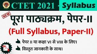 CTET 2021 Syllabus | Class 6-8 | Paper 2 | हिंदी (Hindi) और इंग्लिश (English) में | (In Hindi)