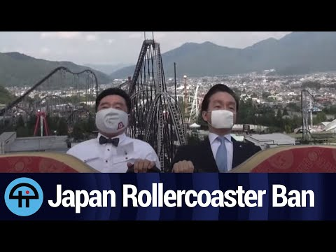 Japan Bans Screaming on Rollercoasters