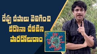 Nagarjuna Request To All About PM Modi's Light For Nation