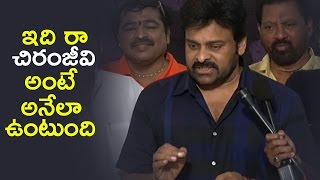 Mega Star Chiranjeevi About Khaidi No 150 | Chiranjeevi Counter To Trolls On Khaidi No 150 | TFPC