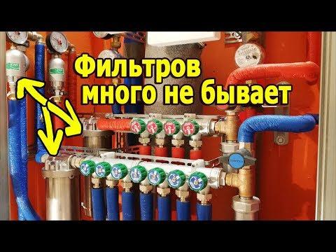 Фильтры в системе водопровода. ЛайфХак и улучшайзинг колб Prio Новая Вода