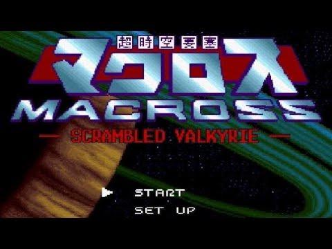 超時空要塞マクロス スクランブルバルキリー ハード:SFC/発売元:バンプレスト,ザムス/発売日:1993年10月29日.