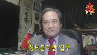 ★지회장 직선제가 정상화시작! ☆월참의 민주화와 정보분…
