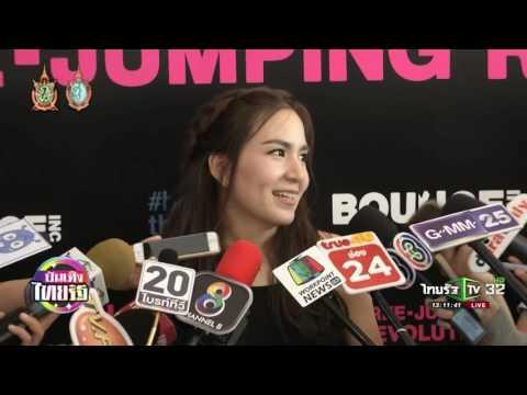 พลอย โอดคิดถึงงานละคร | 09-09-59 | บันเทิงไทยรัฐ | ThairathTV