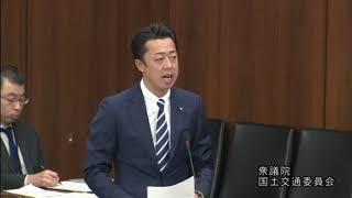谷川とむ 自民党 国土交通委員会 2017年12月6日