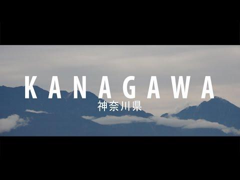 Cinematic Kanagawa Journey - Sony 4k