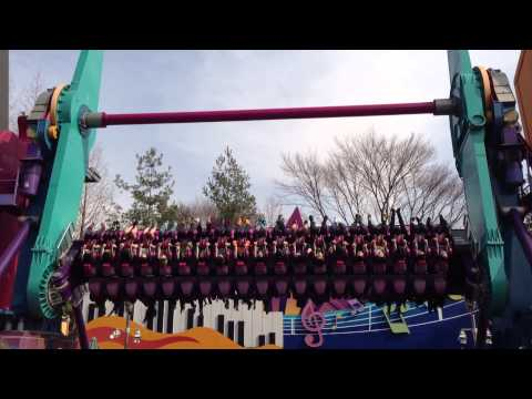 Double Rock Spin at Everland Resort, South Korea