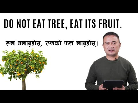 Do Not Eat Tree, Eat Its Fruit II Samuel Tamang II Nepali from YouTube · Duration:  26 minutes 20 seconds