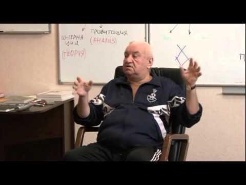 8-Системное Самопознание - Обонятельный Вектор