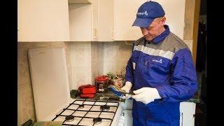Об обслуживании газового оборудования в квартирах г.о. Луховицы