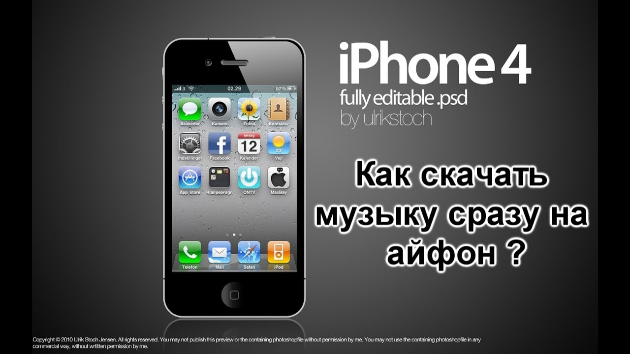 Как загрузить фото в iPhone? | iBobr.ru