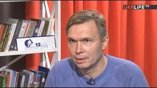 Зеленский понял, что он на минном поле, о котором не подозревал, - Оленченко
