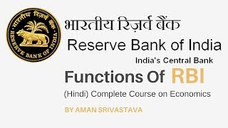 Learn About RBI Functions In Hindi - Complete Course on Economics By Aman Srivastava