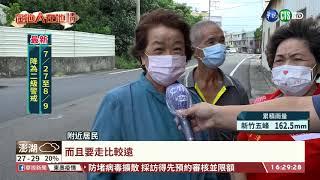 """""""小黃巴士""""開入清水 長者大讚:好方便 華視台語新聞 2021.07.23"""