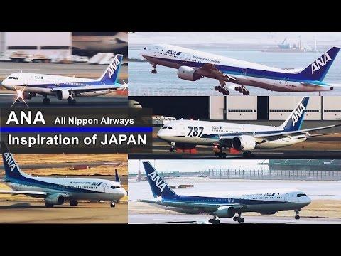 ANA現行塗装機コレクション - All Nippon Airways Present Livery - Inspiration of JAPAN