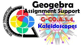 GeoGebra - ز-المشترك.أ.5.4 - إنشاء مشهد الصورة