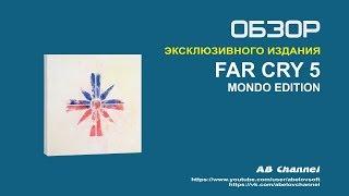Обзор эксклюзивного издания игры Fаr Cry 5 - Mondo Edition