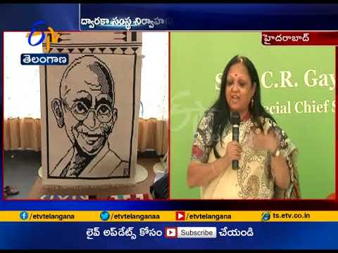 Crafts Council of Telangana Award Ceremony Held in Hyderabad