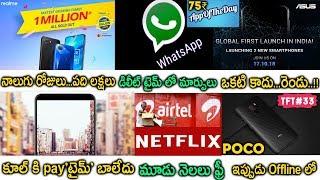 TFT#33,Asus M2,WhatsApp Delete for Everyone,Coolpad Note 8,Airtel Neflix,Poco offline.etc