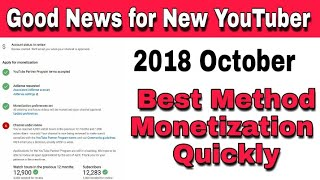 Good News For New YouTuber || Monetization Problem Solve by Smart Tips and Tricks