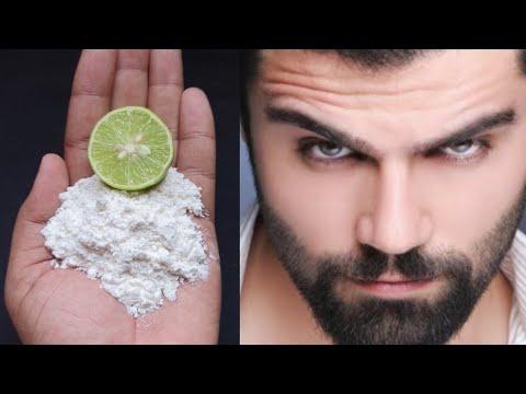 Beauty Tips For Men | पुरुषों की त्वचा को गोरा करने और दाग धब्बे हटाने का असरदार नुस्खा | fair skin