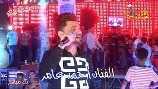 أحمد عامر وأوشا خايف اهزك يا غربال -  مليارية شيكو  -  ميت خميس  - شركة النجوم 01026395900