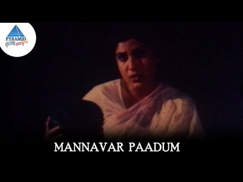 Mannavar Paadum Video Song | Pongi Varum Kaveri Songs | Ramarajan | Gauthami | Pyramid Glitz Music