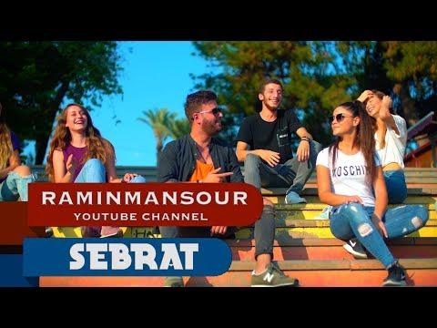 Sebrat Sahab - Eshq Man (Клипхои Афгони 2018)