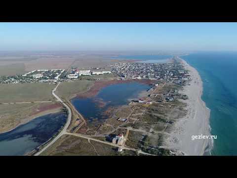 Крым, Поповка, Мирный, лучшие песчаные пляжи возле Черного моря оз. Донузлав вид с квадрокоптера.