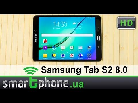 Samsung Galaxy Tab S2 8.0 - Обзор планшета